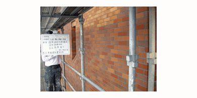 タイル壁 張替え工事